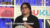 """高晓松拒绝""""灯塔""""标签 与知音共庆《晓说》6周年"""