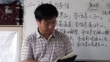 《圣经人物对照》第8讲 王月皓弟兄 黑龙江延寿县2014年7月_标清