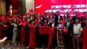 甘肃省美容行业商会庆祝新中国成立70周年联谊会彩排。2019.9.28