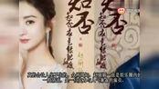 赵丽颖、冯绍峰都拒绝回应恋情,看看赵丽颖是怎么回应的
