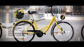 摩天大楼的宣言&共享单车之伟大——【城建天地】 城市时代