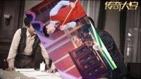 传奇大亨张翰白手起家创建华语影视帝国