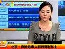 北京-奔驰男唤人群殴夏利车主www.wdsxx.com武当