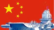 《人民海军向前进》,谨此庆祝第二艘航母山东舰正式服役