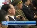 早新闻-20141005-朝鲜同意重开朝韩高级别会谈