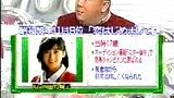 恋 冈田有希子