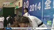 全国女子柔道冠军赛 朱峰获生涯首个全国冠军