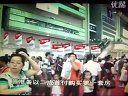 深圳电视台采访戴欣明:楼市寒流劲吹,市民如何购房?