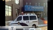 怪坡滑雪场升降车发生故障9人受伤