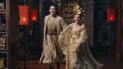 九州缥缈录:吕归尘新婚之夜浪漫表白羽然,羽然会作何选择?