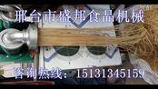 昌图县 致富杂粮玉米面条机|辽宁玉米面条机|加热自熟酸汤子机| 速度快