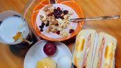 早餐—酸奶麦片/豆浆/鸡蛋火腿三明治/鸡蛋/嘉庆子