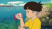 悬崖上的金鱼姬:小男孩在自家房下捡到人面鱼
