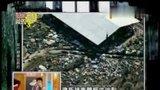 爱哟我的妈2014看点-20140326-南美洲琼斯镇因集体轻生事件成为废墟?