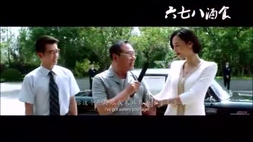 范伟不当厨师当大官 一本正经调侃白百合