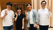 【广播生肉】東京03の好きにさせるかッ!2019年6月13日放送分 Guest:茅野愛衣【毛衣醉酒小剧场】