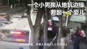 西宁路面塌陷已致10人失联!为何这个男孩引发全网关注
