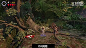 【乐高侏罗纪世界DK闻闻】第二十集:侏罗纪公园3-P4(小秃头被抓埃里克解救艾伦!最终全家团聚!)
