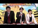 视频: 惠比寿麝香葡萄 おねだりマスカットsp5 (10月28日)