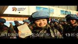 中国首支维和步兵营女兵班出征