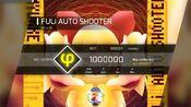[Phigros初代魔王]FULi AUTO SHOOTER-MYUKKE.(IN-15) ACC:100.00%