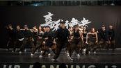 雍和宫的MV是这样的 - 嘉禾好舞者Vol.12 第四名