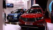 2016世界物联网博览会:互联网汽车荣威RX5展示