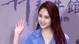 杨丞琳被求婚后首度开工笑靥如花,大秀舞蹈功底四肢超柔软