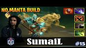 SumaiL - Phantom Lancer Safelane   NO MANTA BUILD   Dota 2 Pro MMR Gameplay #15
