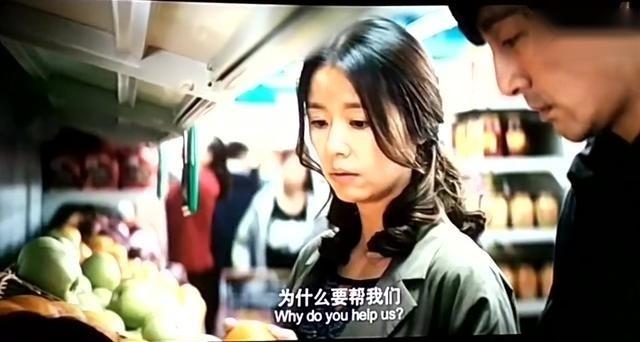 嫌疑人x中林心如说一句普通话,陈鲁一感觉自己好像恋爱了