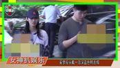 奚梦瑶当街与神秘男上演搂腰杀,网友:恋情曝光?