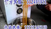 杭州玉米面条机* 惠州玉米面条机* 哈尔滨玉米面条机