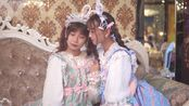 【lolita】孤身一男潜入洛丽塔小姐姐们的茶会,我看到了什么