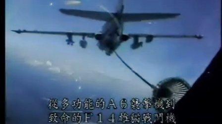美环太平洋联合军演之战舰指挥A上(科学探索)