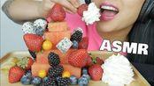 【sas】助眠西瓜水果蛋糕+鲜奶油(吃的声音)不说话SAS-助眠(2019年10月9日3时47分)