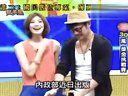 欢乐智多星20121128 吴凤 高伊玲 陈志强