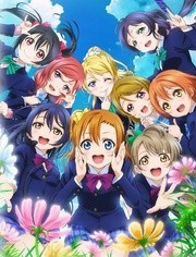 LOVELIVE!第2季