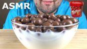 【russian eating】助眠吃麦芽糖巧克力球加牛奶(吃的声音)木桶不说话(2019年10月18日20时47分)