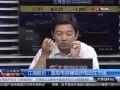 看公司-20140626-超级电容市场大 江海股份前景广阔(大智慧)