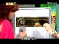 万秀猪王 2013-09-07期