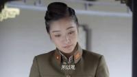 《热血勇士》24集预告片