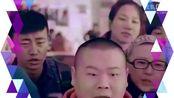 """""""月如""""安以轩结婚 """"阿奴""""陪领证 陈乔恩等送祝福2"""