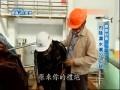 宝岛渔很大2012看点-20120521-内陆潭水潮汐之谜