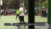 西甲-1718赛季-水爷参加街头足球破2人包夹 回应传闻:C罗会留下来-专题