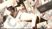 《金钱帝国》:10年间贪污5000亿