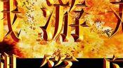《饥饿游戏3:嘲笑鸟(下)》定档11.20 终极大战一触即发