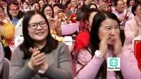 北京春晚 第二十一段 北京卫视环球春晚拼接 20180216 高清版