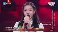 中国新歌声 2017 周杰伦唯一打过电话的学员竟是她 170929 中国新歌声