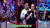 《快乐大本营》杨颖大展歌喉