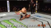 """UFC""""摩天大楼""""被完虐 俄悍将重拳不停三回合TKO"""